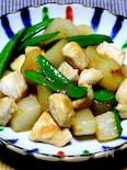 鶏むね肉と春大根のバター醤油炒め