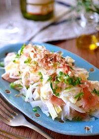 『ふふおつまみ♡【カマンベールと生ハムの新玉ねぎサラダ】』