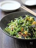 豆苗と焼き海苔とかにかまのサラダ