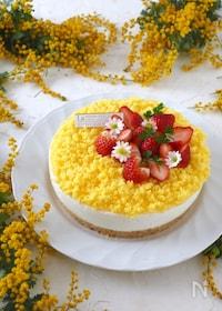 『ミモザ風 レモン・レアヨーグルトケーキ【混ぜるだけ・簡単】』