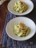 茄子の生姜ナムル。