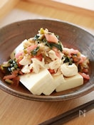 蒸し鶏とザーサイの豆腐サラダ