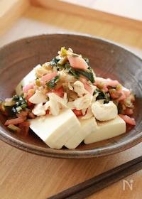 『蒸し鶏とザーサイの豆腐サラダ』