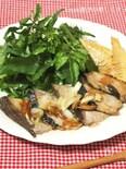 春を食べよう♪カツオと筍のガーリックソテー