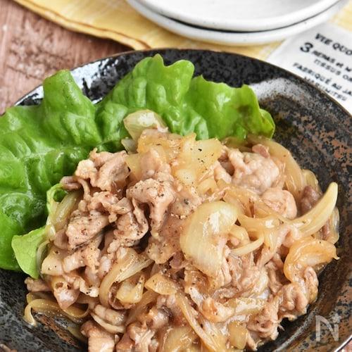 豚こま切れ肉と新玉ねぎの粒マスタード炒め【作り置き】