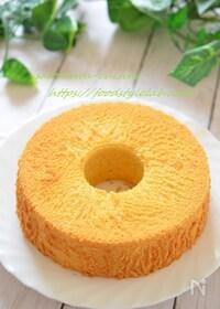 『米粉のふんわりシフォンケーキ♡』