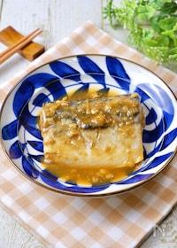 『ご飯に合う♡『鯖の味噌煮』』