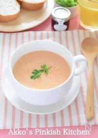 『旬のおいしさ♡トマトの豆乳ポタージュ 冷製でも温製でもOK!』