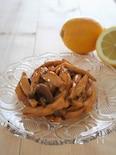 冷めても美味しい!エリンギのレモンバター醤油ソテー