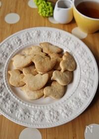『メープルクッキー』