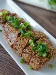 ご飯にもつまみにも合うポン酢で美味しいマグロのごまステーキ