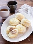 【簡単おやつ】フライパンで簡単!肉まん風蒸しパン