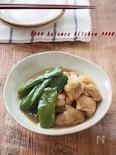 【作り置き】鷄肉とたっぷりピーマンのうま煮