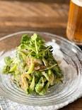 さっぱりラクうま♡香味野菜とイカの明太子サラダ