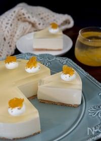 『極上の味♡ゆずのレアチーズケーキ』