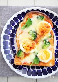 『簡単絶品ピザトースト』