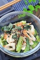 レンジで2分!チンゲン菜と竹輪の塩昆布ラー油和え