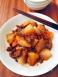 大根と生姜をたくさん食べる♪牛肉と大根の煮物