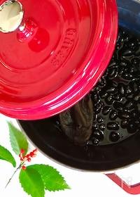 『【基本のおせち料理】失敗なし*しっとりふっくら黒豆』