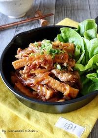 『節約レシピ*厚揚げの生姜焼き』