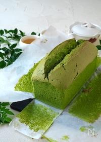 『しっとりふわふわ! 抹茶の豆腐カステラパウンド』