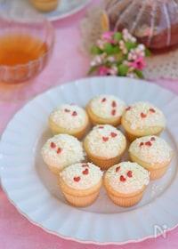 『スノーホワイトカップケーキ』
