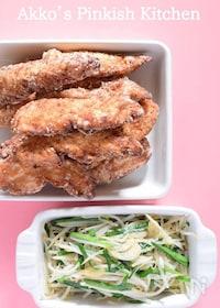『鶏のささみの麺つゆわさびマヨネーズ揚げ』