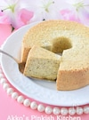 紅茶のシフォンケーキ 甘さ控えめレシピ