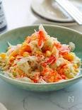 デリ風♪『スイチリカニカマコールスロー』節約ごちそうサラダ!