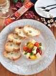 ベビーチーズとトマトのハニーマリネ