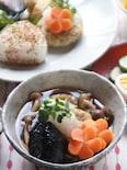 紫蘇入り豆腐ハンバーグのおろし煮