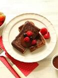 濃厚ホットチョコソースで心も体も温まるショコラフレンチトースト