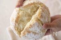 焼きたて自家製パンに気軽にチャレンジ!3ステップで作る「ぐるまぜパン」
