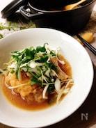 ストウブ調理・鶏肉の大根おろし煮[香味野菜のせ]