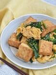 厚揚げ豆腐とにらの卵とじ