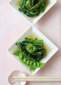 『春野菜のお浸し。』