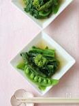 春野菜のお浸し。