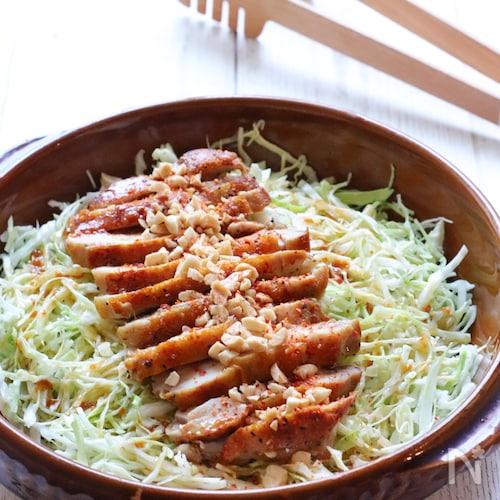 ほんのりエスニック☆山盛りキャベツのチキンサラダ