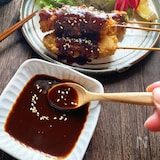 我が家の『特製味噌だれ』で食べる串カツ