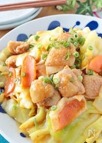 『止まらない美味しさ*鶏もも肉と春キャベツのピリ辛味噌炒め』