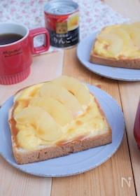 『アップルカスタードトースト~キャラメルソースがけ~』