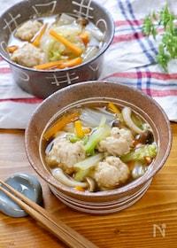 『食べるメインスープおかず!『レモン香る鶏団子のおかずスープ』』