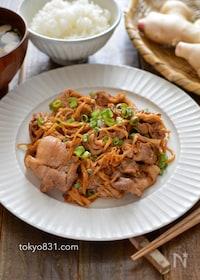 『豚肉と新しょうがの甘辛炒め。簡単!ご飯が進む和風おかず。』