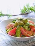 【らくレピ】アボカドときゅうりとトマトのナムル風