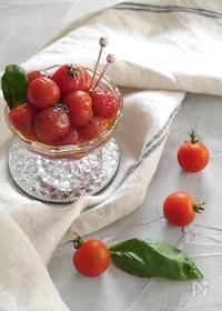 『プチトマトの蜂蜜レモンマリネ』