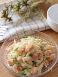 レンチンだけで簡単♡白菜とプリプリむき海老の和風サラダ