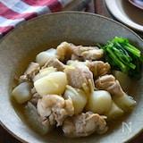 鶏とかぶのしょうが煮