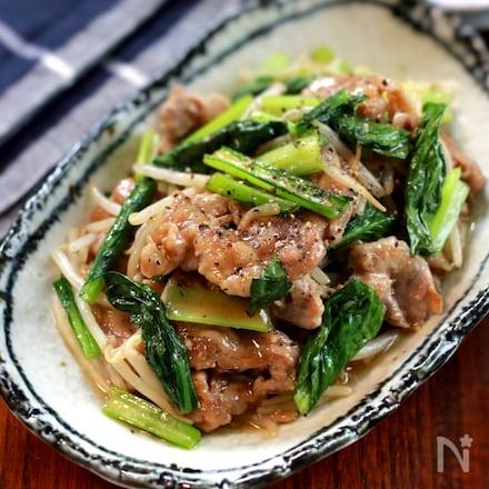 【豚肉と小松菜ともやしのしょうが醤油炒め】ボリュームおかず!