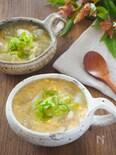 【むくみに効果絶大】とろとろ冬瓜とささみの卵スープ