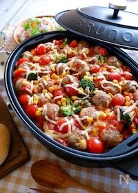 『家族で楽しむ♡『Wトマトチーズのミートボール煮込み』』